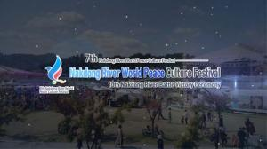 [IIJ] The 7th Nakdong River World Peace Culture Festival